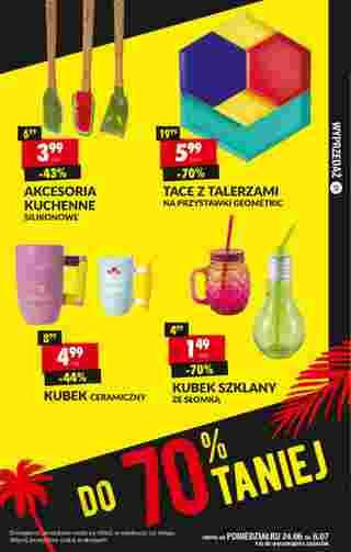 Biedronka - gazetka promocyjna ważna od 24.06.2019 do 06.07.2019 - strona 13.