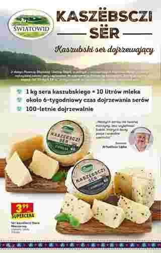 Biedronka - gazetka promocyjna ważna od 04.07.2019 do 10.07.2019 - strona 22.