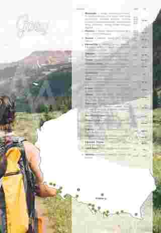 Almatur - gazetka promocyjna ważna od 02.04.2020 do 22.09.2020 - strona 112.