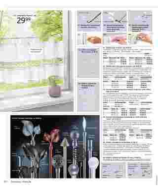 Bonprix - gazetka promocyjna ważna od 27.11.2019 do 25.05.2020 - strona 94.