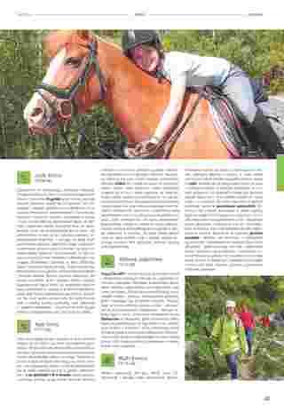 Almatur - gazetka promocyjna ważna od 02.04.2020 do 22.09.2020 - strona 135.