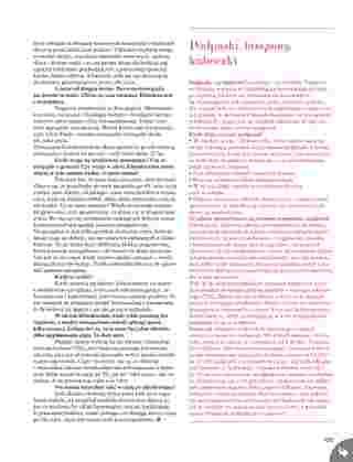 Rossmann - gazetka promocyjna ważna od 10.05.2020 do 10.06.2020 - strona 6.