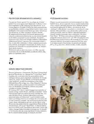 Rossmann - gazetka promocyjna ważna od 10.05.2020 do 10.06.2020 - strona 48.
