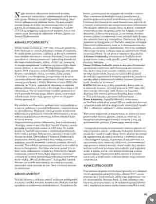 Rossmann - gazetka promocyjna ważna od 10.05.2020 do 10.06.2020 - strona 87.