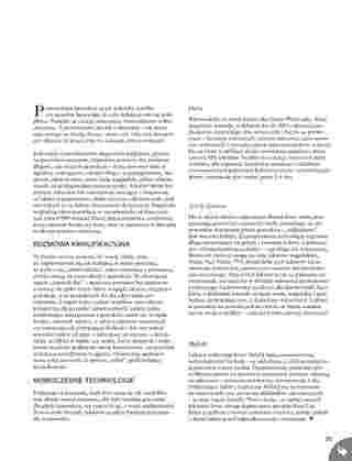 Rossmann - gazetka promocyjna ważna od 10.05.2020 do 10.06.2020 - strona 98.