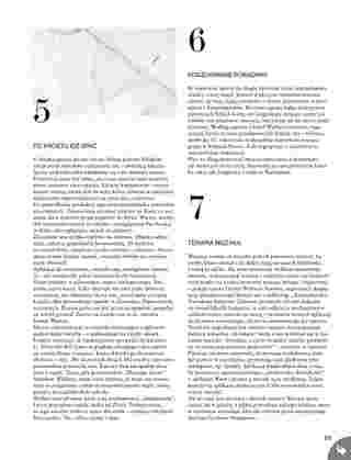 Rossmann - gazetka promocyjna ważna od 10.05.2020 do 10.06.2020 - strona 131.