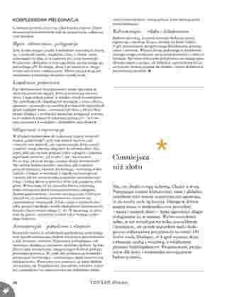 Rossmann - gazetka promocyjna ważna od 10.05.2020 do 10.06.2020 - strona 134.