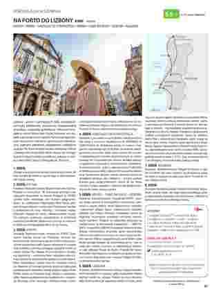 Itaka - gazetka promocyjna ważna od 01.11.2019 do 31.03.2020 - strona 87.