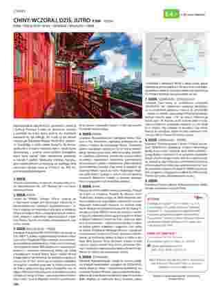 Itaka - gazetka promocyjna ważna od 01.11.2019 do 31.03.2020 - strona 208.