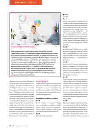 Hebe - gazetka promocyjna ważna od 01.06.2019 do 30.06.2019 - strona 86.