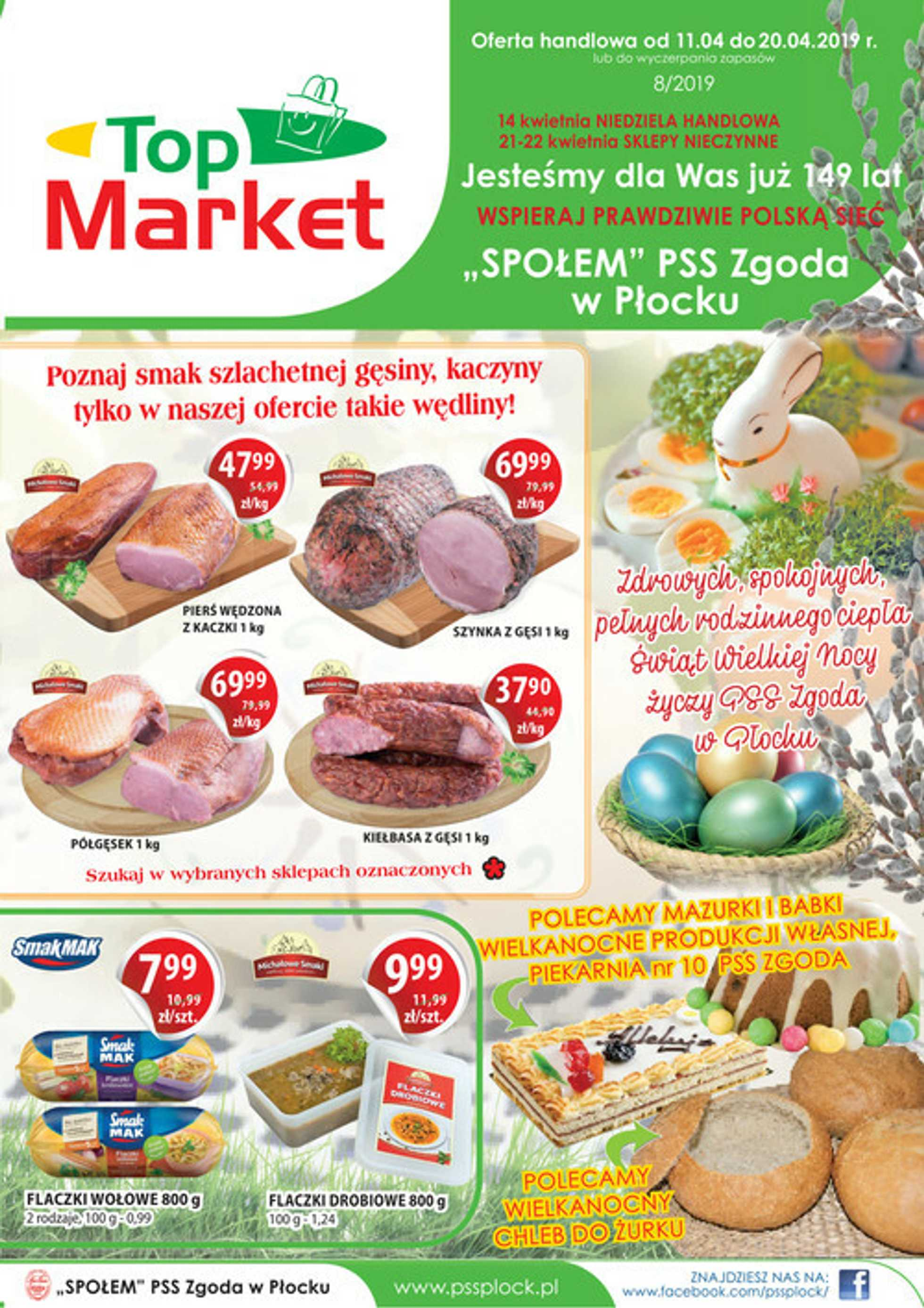 Top Market - gazetka promocyjna ważna od 11.04.2019 do 20.04.2019 - strona 1.