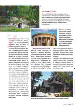 Hebe - gazetka promocyjna ważna od 01.04.2020 do 30.04.2020 - strona 119.