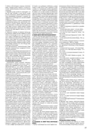 Almatur - gazetka promocyjna ważna od 02.04.2020 do 22.09.2020 - strona 235.