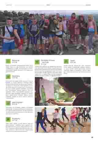 Almatur - gazetka promocyjna ważna od 02.04.2020 do 22.09.2020 - strona 149.