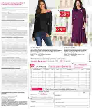 Bonprix - gazetka promocyjna ważna od 01.11.2019 do 16.04.2020 - strona 99.