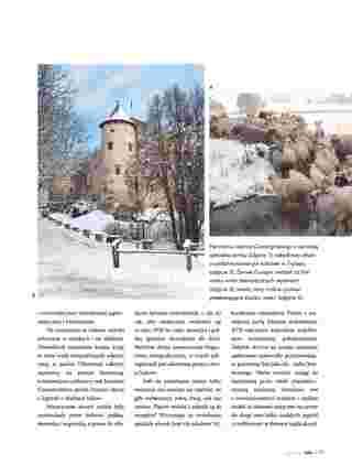 Hebe - gazetka promocyjna ważna od 01.01.2020 do 31.01.2020 - strona 119.