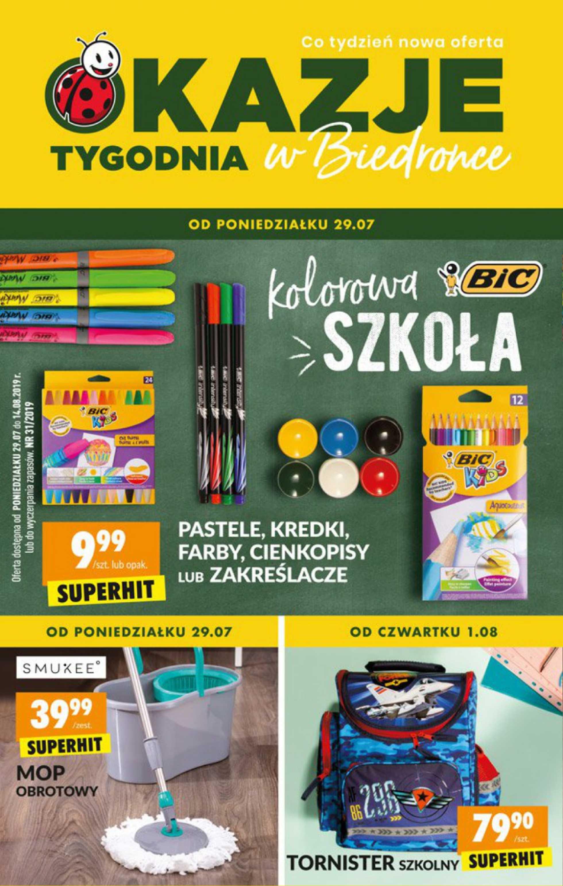Biedronka - gazetka promocyjna ważna od 29.07.2019 do 14.08.2019 - strona 1.