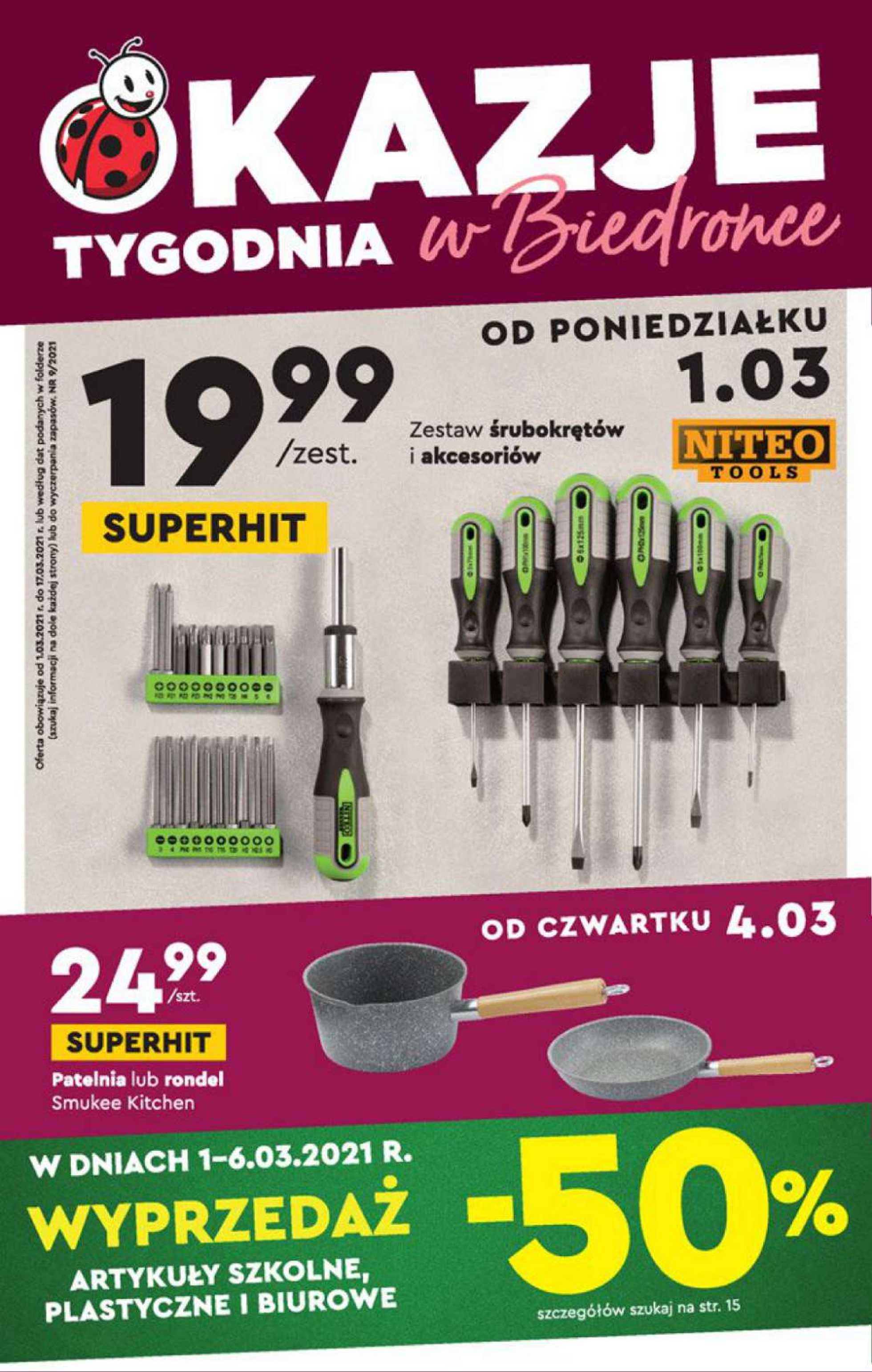 Biedronka - gazetka promocyjna ważna od 01.03.2021 do 15.03.2021 - strona 1.