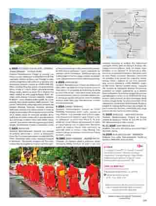 Itaka - gazetka promocyjna ważna od 02.04.2020 do 21.03.2021 - strona 239.