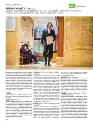 Itaka - gazetka promocyjna ważna od 01.10.2019 do 31.03.2020 - strona 164.