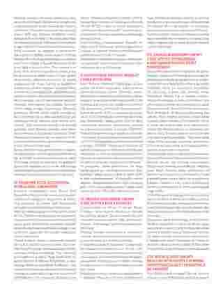 Itaka - gazetka promocyjna ważna od 01.10.2019 do 31.03.2020 - strona 189.