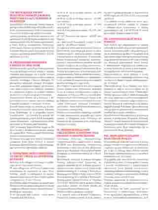 Itaka - gazetka promocyjna ważna od 02.04.2020 do 22.09.2020 - strona 126.