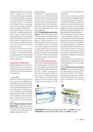 Hebe - gazetka promocyjna ważna od 01.05.2019 do 31.05.2019 - strona 85.