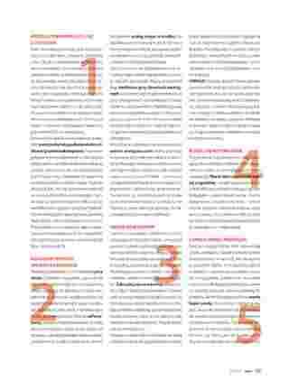 Hebe - gazetka promocyjna ważna od 01.07.2019 do 31.08.2019 - strona 109.
